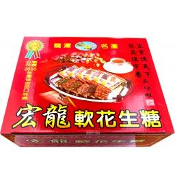軟花生糖 原味(30大片)