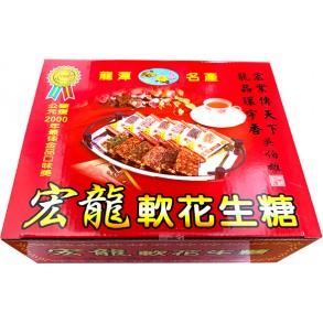 軟花生糖 綜合(30大片)