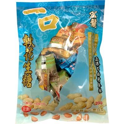 一口軟花生糖 綜合(200g)