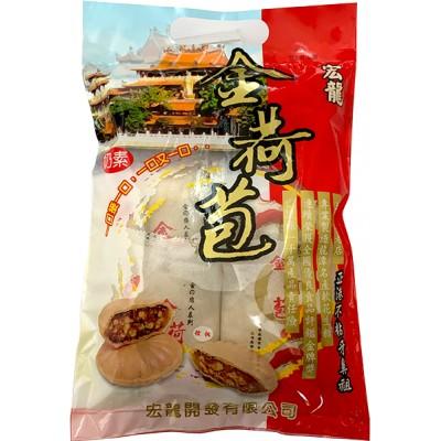 金荷苞 綜合 6入/袋