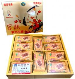 金龍禮盒原味口味