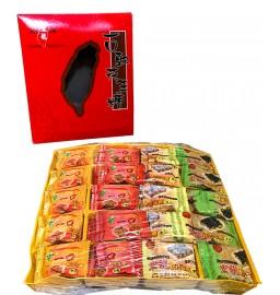 台灣禮盒 一口軟花生糖 綜合(40小片)
