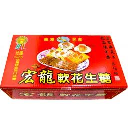 軟花生糖 原味(16大片)