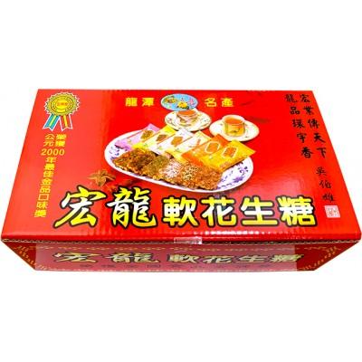 軟花生糖 綜合(16大片)