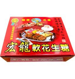 軟花生糖 原味(24大片)