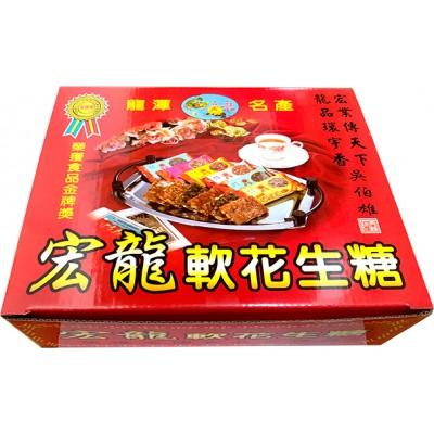 軟花生糖 綜合(24大片)